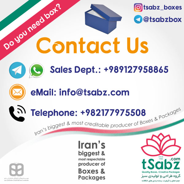 Box Making - Hard Box - Iranian Box Maker - Hard Box Making - Box Production - Iran - Iranian Product